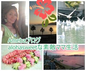 ameblo_link