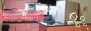 kitchen_link