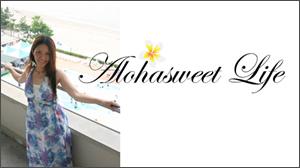 alohasweetlife_ameba