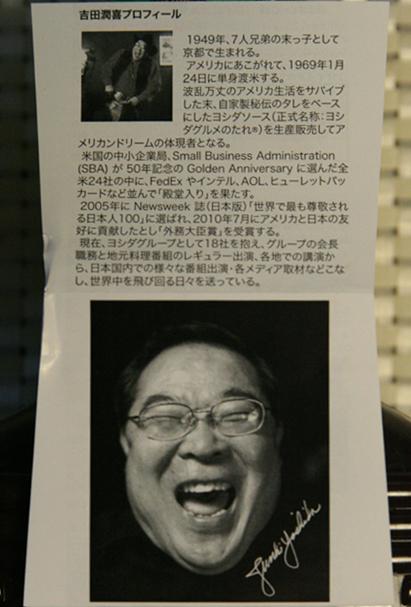 yoshida003